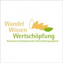 Logoentwicklung Hochschule